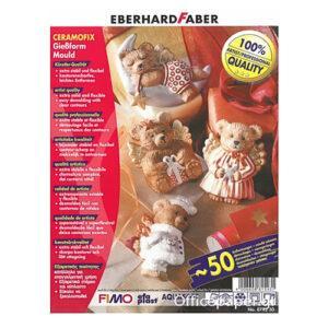 Καλούπι Χριστουγέννων, Eberhard Faber