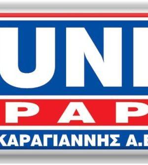 Uni- Καραγιάννης